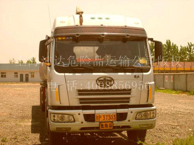 危险品_危险品供货商_供应上海到泰州危险品运输车