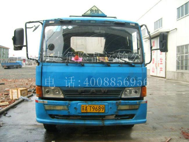 供应上海到靖江危险品运输车