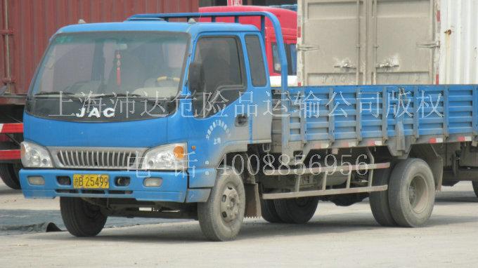 供应上海到海安危险品运输车