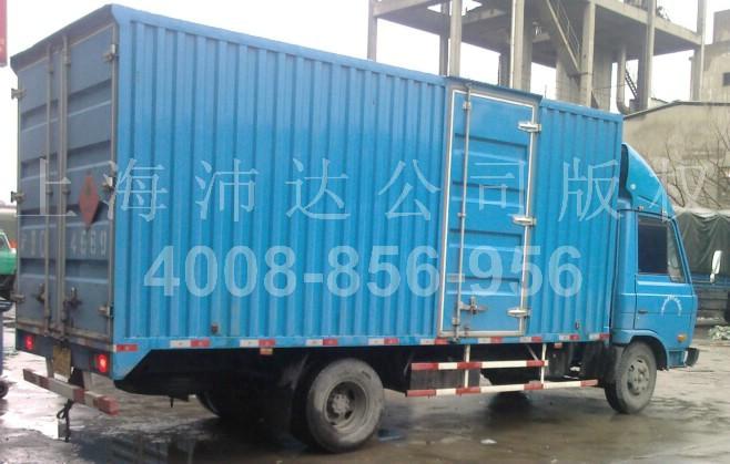 供应上海到平湖危险品运输车