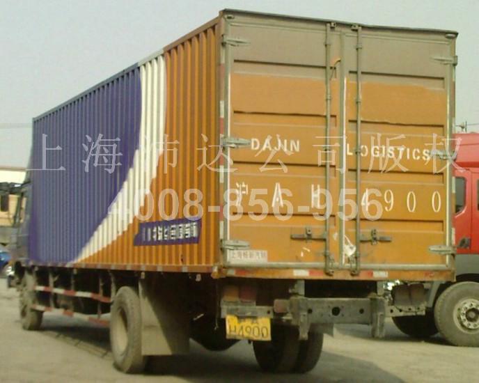 供应上海到潜山危险品运输车