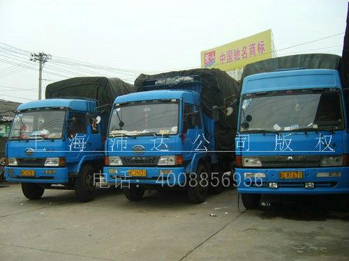 供应上海到巢湖危险品运输车图片
