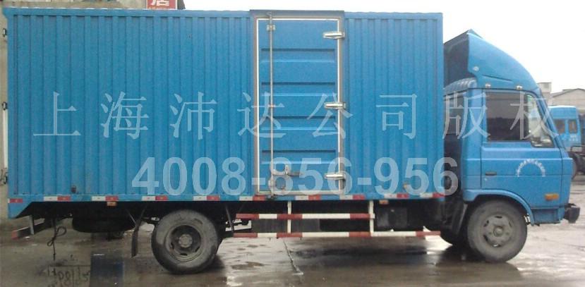 供应上海到阜阳危险品运输车图片