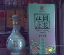 供应国花杜康青瓷厂家批发价格