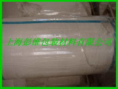各种厚度的离型膜隔离膜图片/各种厚度的离型膜隔离膜样板图