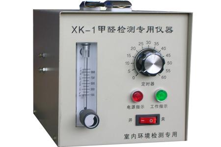 供应XK-1甲醛检测仪器图片