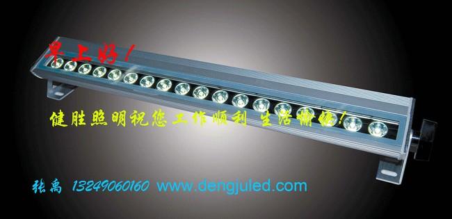 供应3W超级LED洗墙灯