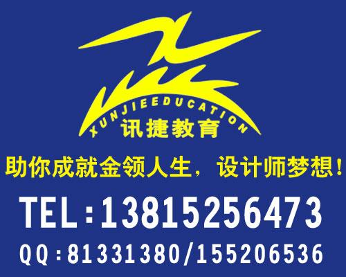 供应苏州素描培训苏州水彩培训苏州美术培训学习班