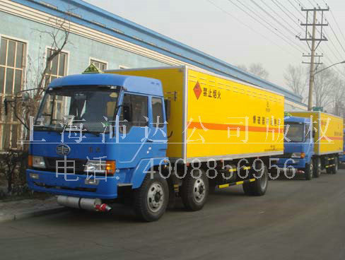 供应上海到济南危险品运输车
