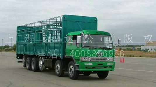 供应上海到承德危险品运输车