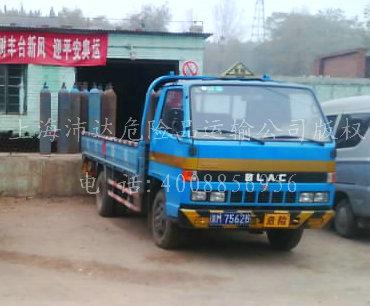 上海到资阳危险品运输车图片