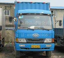 供应上海到筒阳危险品运输车
