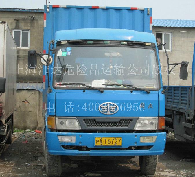 供应上海到九江危险品运输车
