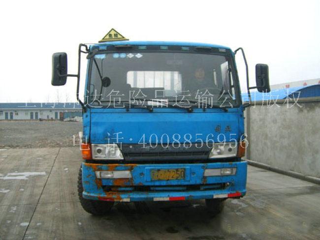 供应上海到晋中危险品运输车