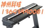 供应卡莱泰克CI40E扫描仪卡莱泰克扫描仪CI40E