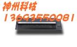 供应卡莱泰克GX25扫描仪卡莱泰克扫描仪GX25