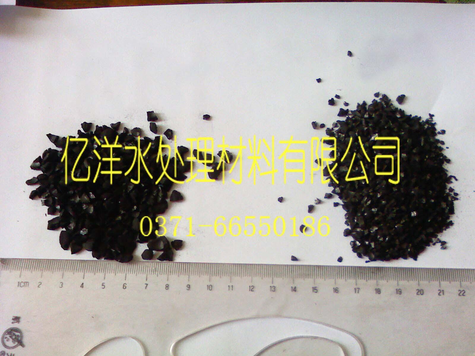 供应浙江装修污染清除剂-除甲醛用空气吸附亿洋高效椰壳活性炭图片