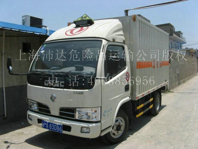 供应上海到中卫危险品运输车批发