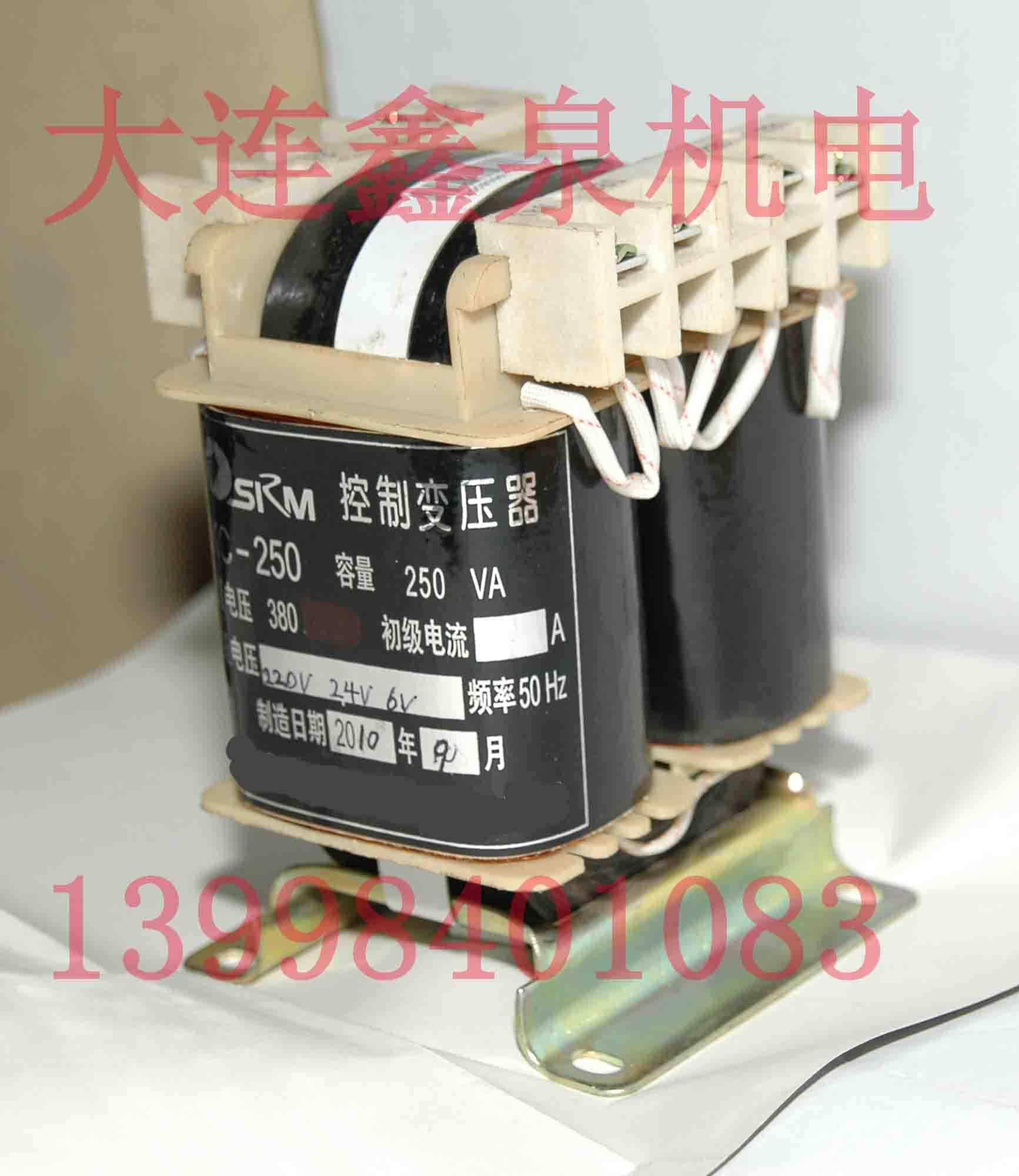 jbk机床控制变压器 相关报价
