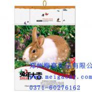 郑州2011年台历挂历印刷批发订图片