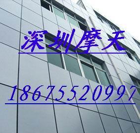 供应氟碳幕墙-节能保温装饰一体板-深圳摩天丁经理
