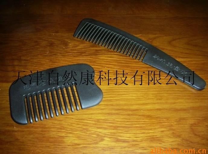 磁能量梳养生梳托玛琳梳子