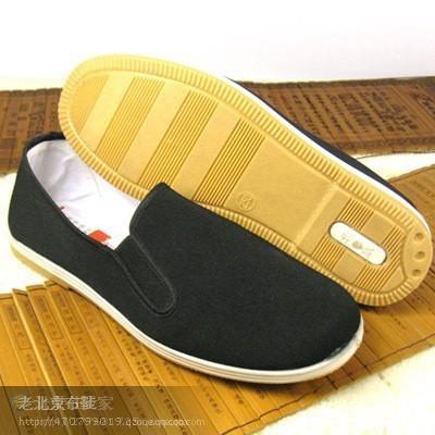 百家姓老北京布鞋生产供应老北京布鞋男鞋工作鞋休闲