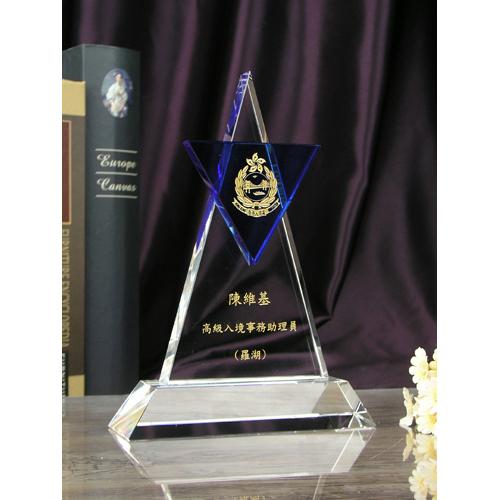 教授寿辰奖牌礼品图片/教授寿辰奖牌礼品样板图