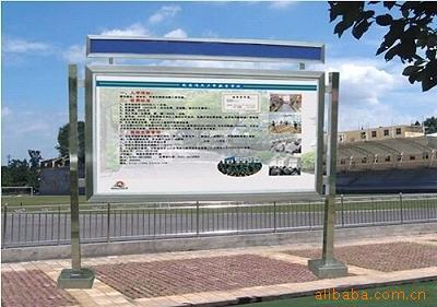 供应小区不锈钢宣传栏;