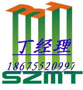 深圳摩天氟碳饰面保温装饰板系统报价