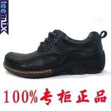男鞋女鞋运动鞋天美意皮鞋厂家