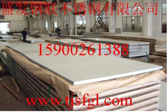 供应银川304L不锈钢板