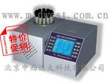 供应化学需氧量速测仪M292702