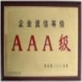 上海吉帝热水器维修图片