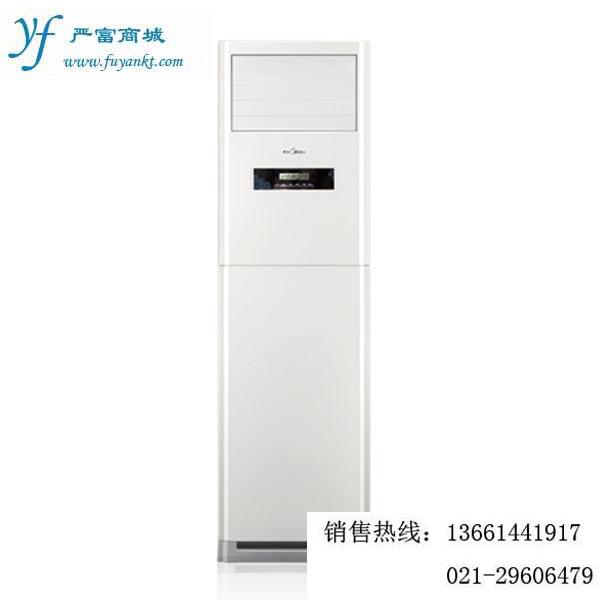 供应美的空调冷静星3匹柜机kfr-7图片