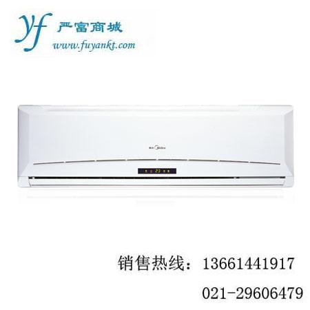 美的空调冷静星大1匹壁挂机kfr-26gwdy-gc(r2)