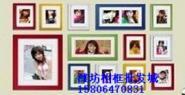 潍坊相框墙批发城时尚简约图片