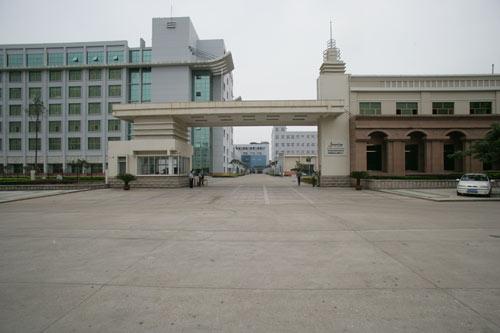 天津恒大合金焊条有限公司