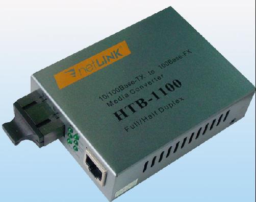 光纤收发器图片 光纤收发器样板图 百兆光纤收发器 广州海...