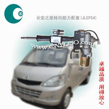 广东广州长安星光4500杰林电子助力转向生产供应商 供应长高清图片