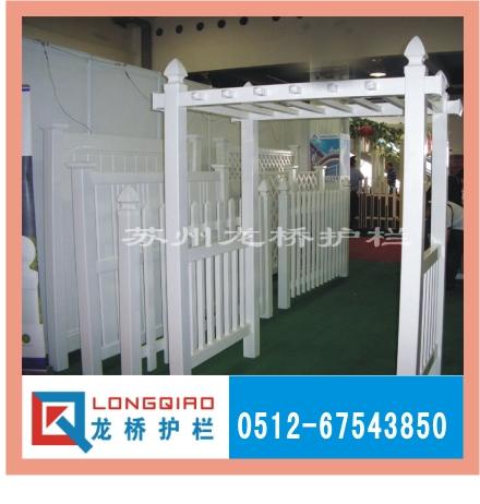 供应PVC庭院护栏