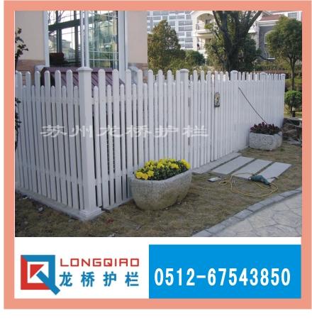 供应PVC护栏价格