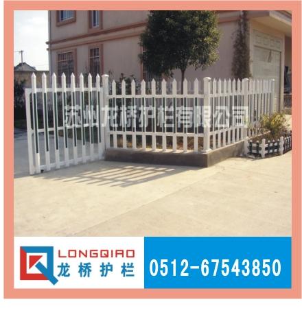 供应PVC护栏围栏