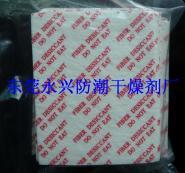 中山干燥剂片厂图片