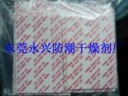 青岛干燥剂片厂图片