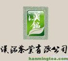阜阳市汉铭茶业有限公司