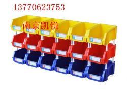 供應環球牌零件盒磁性材料卡南京塑料盒