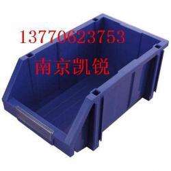 供應塑料盒南京零件盒環球牌零件盒