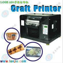供应竹木工艺品平板打印机