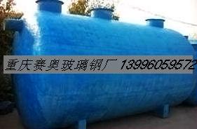 重庆成都贵阳昆明玻璃钢贮罐价格白酒罐发酵罐防腐罐运输罐图片